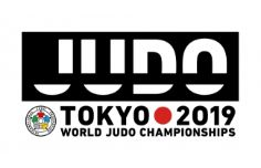 世界柔道選手権 2019 東京大会
